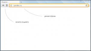 Нажмите на изображение для увеличения Название: win-feature-simple-ru.png Просмотров: 5 Размер:10.0 Кб ID:70